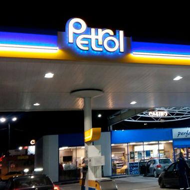 брандиране на бензностанции Петрол