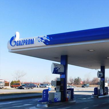 брандиране на бензностанции Газпром
