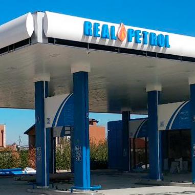 брандиране на бензностанции Real Petrol