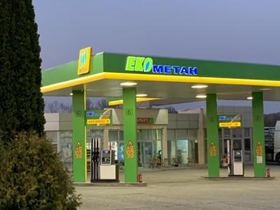 други брандирани бензиностанции