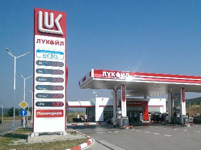 бензиностанция Лукойл - цялостно брандиране