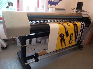 Печатащ плотер