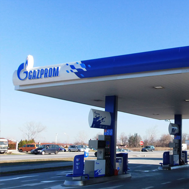 Full branding of PETROL STATIONS Gazprom