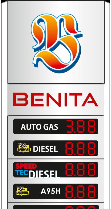 тотем за бензиностанция