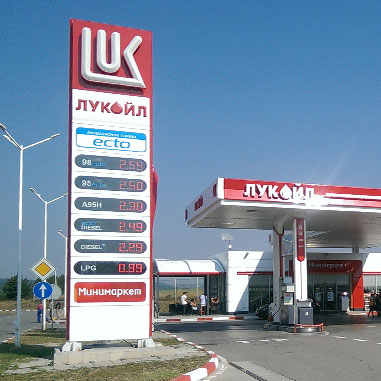 Full branding of PETROL STATIONS Lukoil